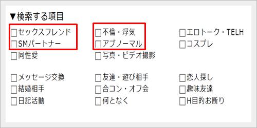 PCMAX検索掲示板